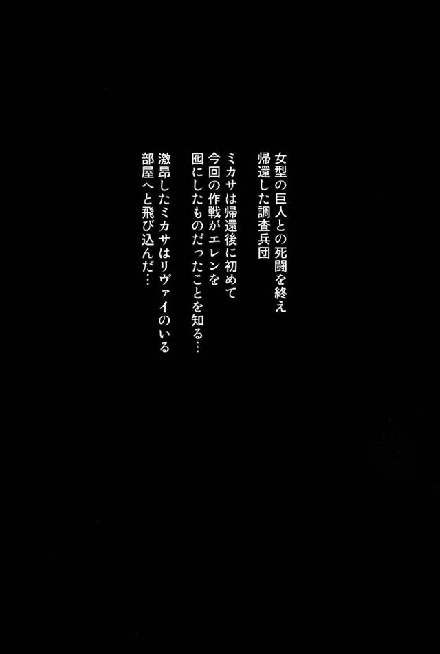 shinge1003