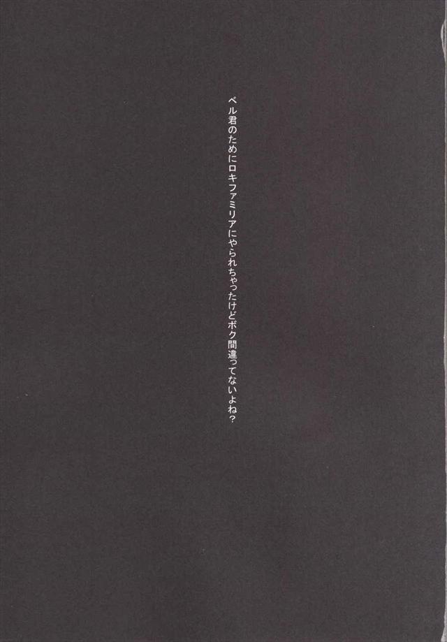 berukunnotameniroki002