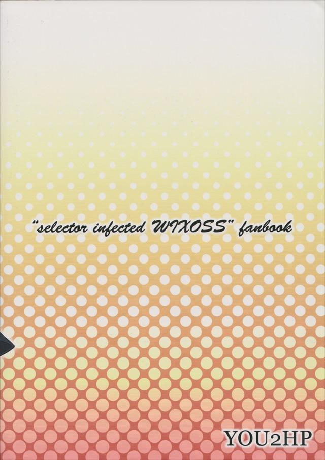 wixxss1002