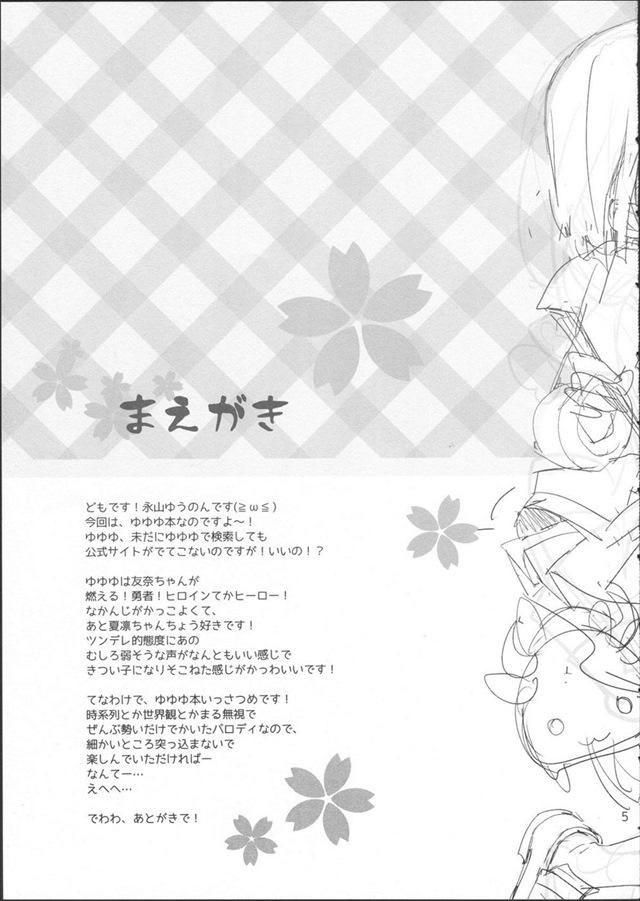yuuki1005