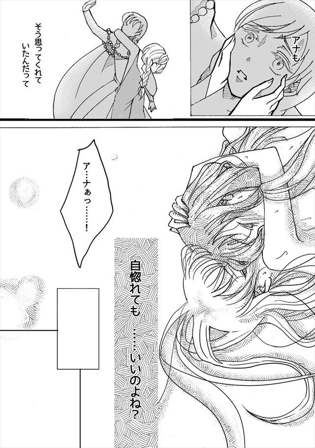 anayuki1019
