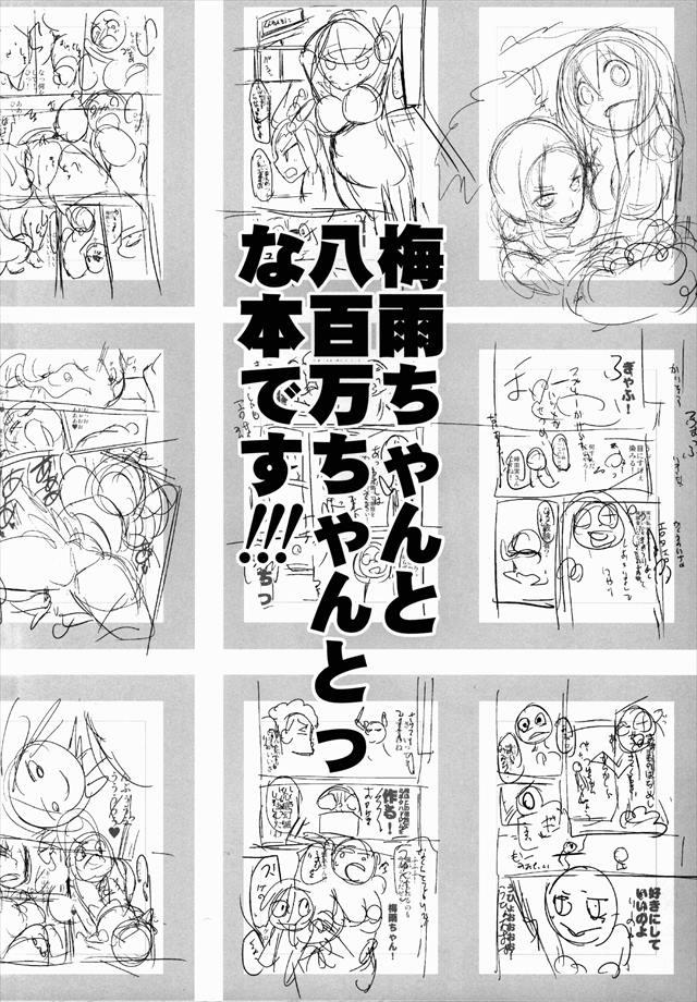 bokunohioro1004