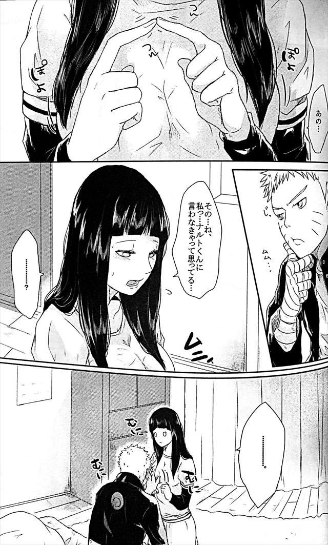 kichonaru1026