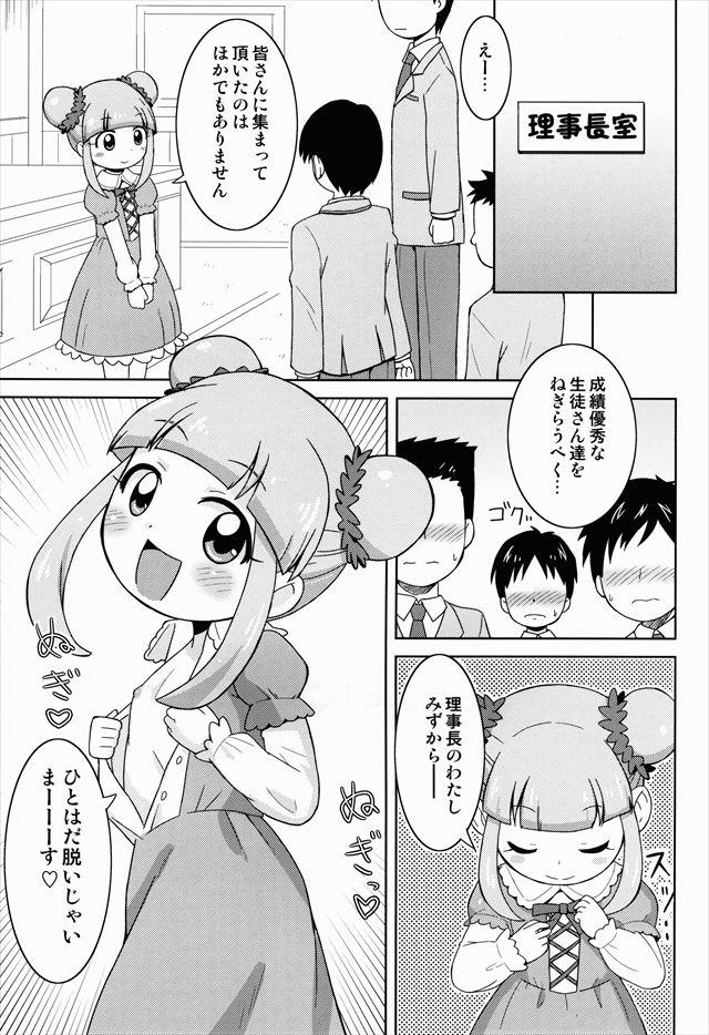 kyoumohappyhapiness002