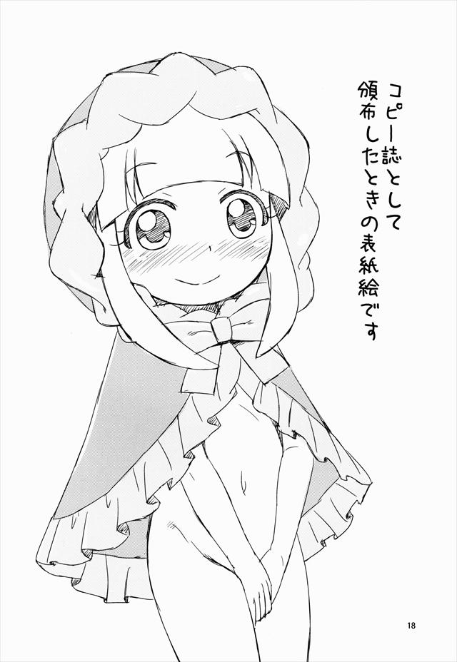 kyoumohappyhapiness017