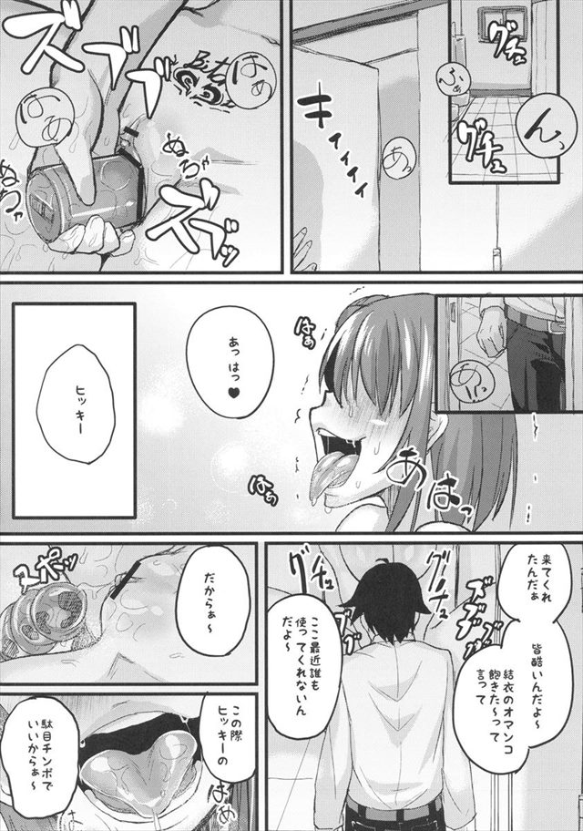 yaharisei1023