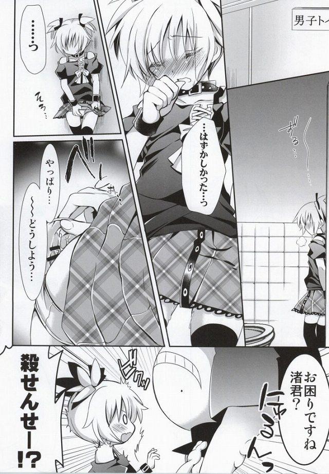 10ansatsukyou1