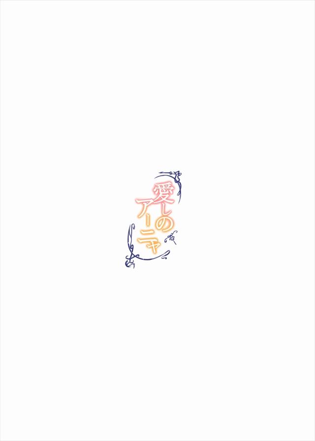 itoshinoma-nya013