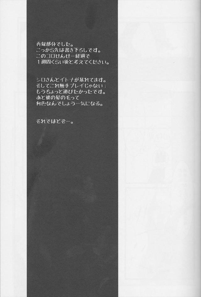 kyokyoan012