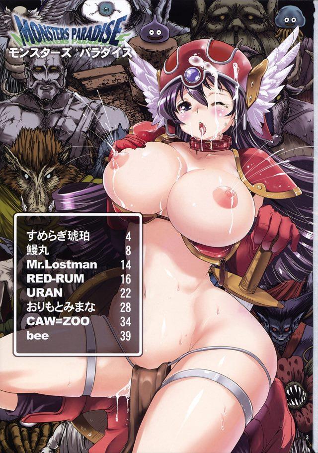 monsterparadise002