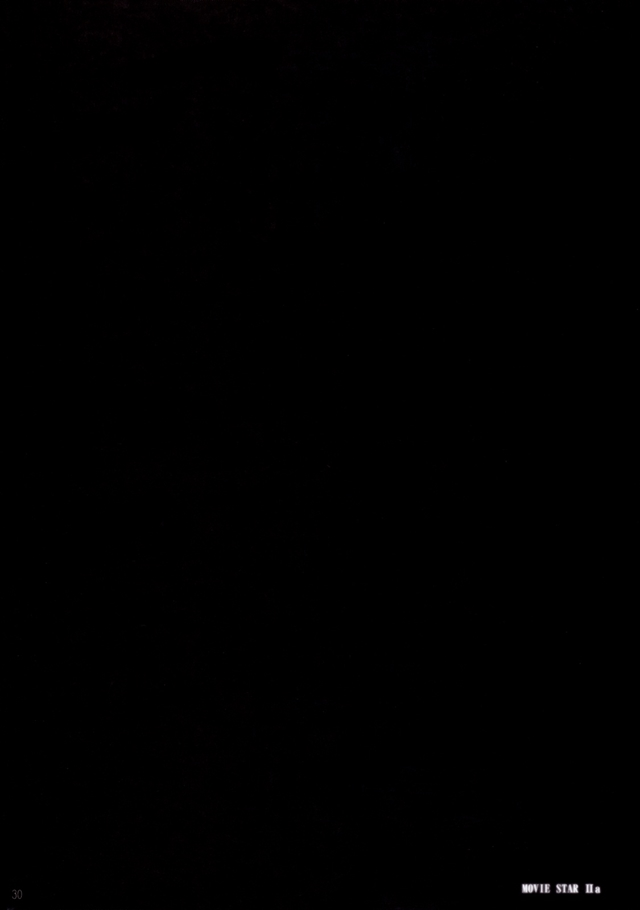moviestar2a029