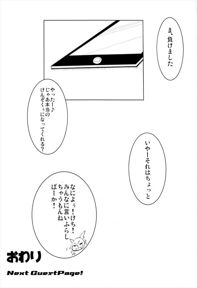 selfishroyal018