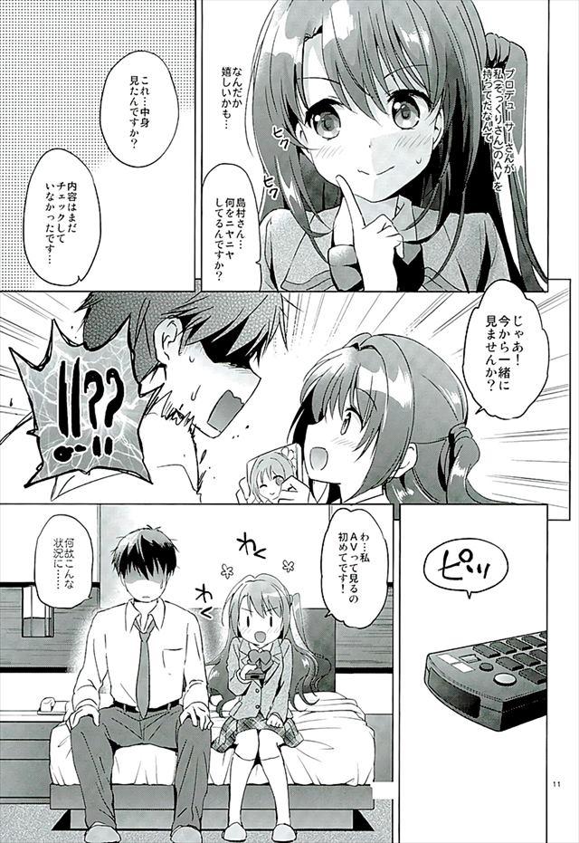 udukiwatch009