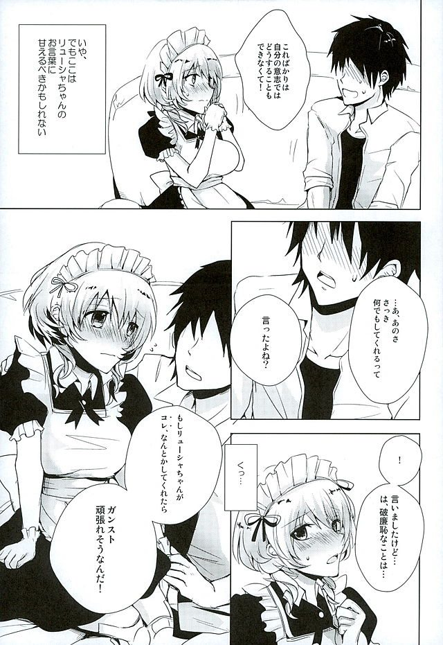 gansto01011 (from 佐藤1)
