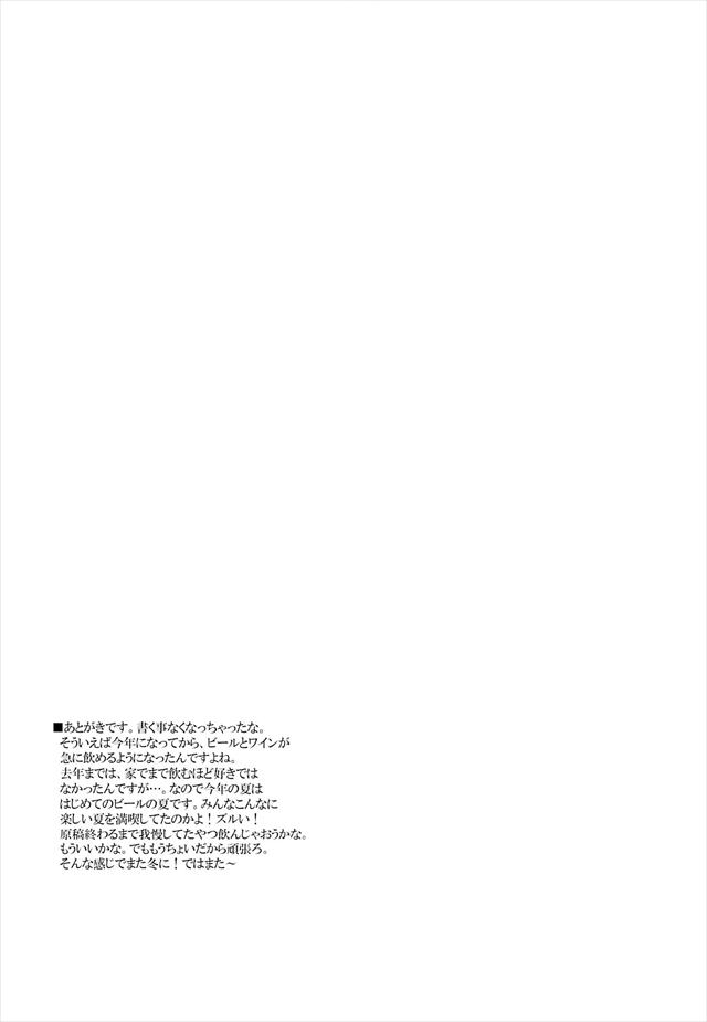 chichankyonyu1020