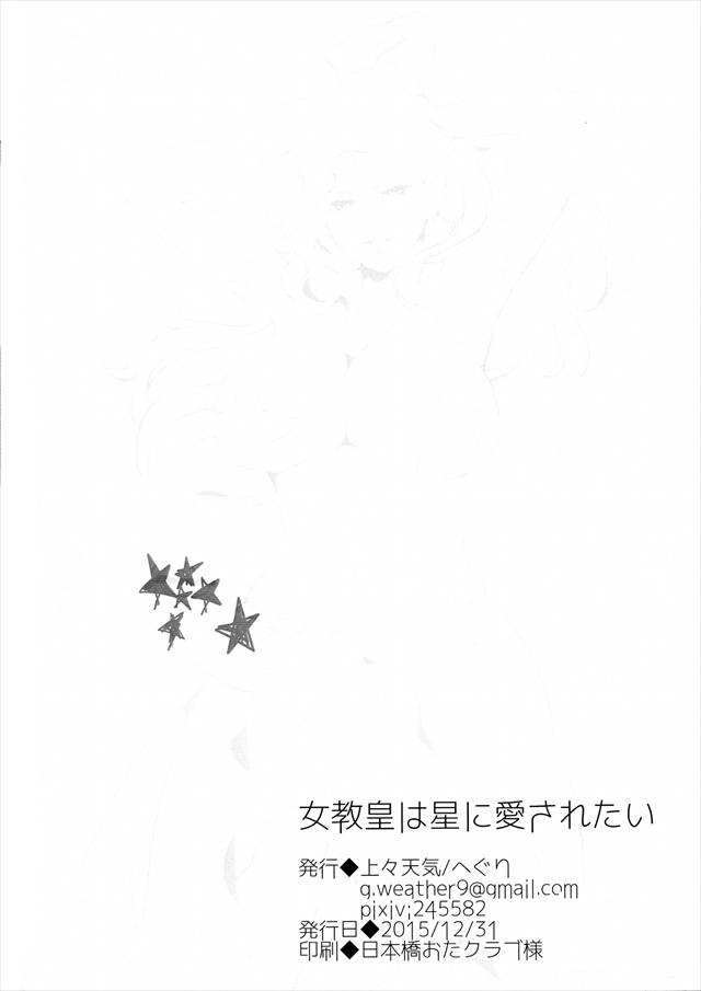 jojomizu1022
