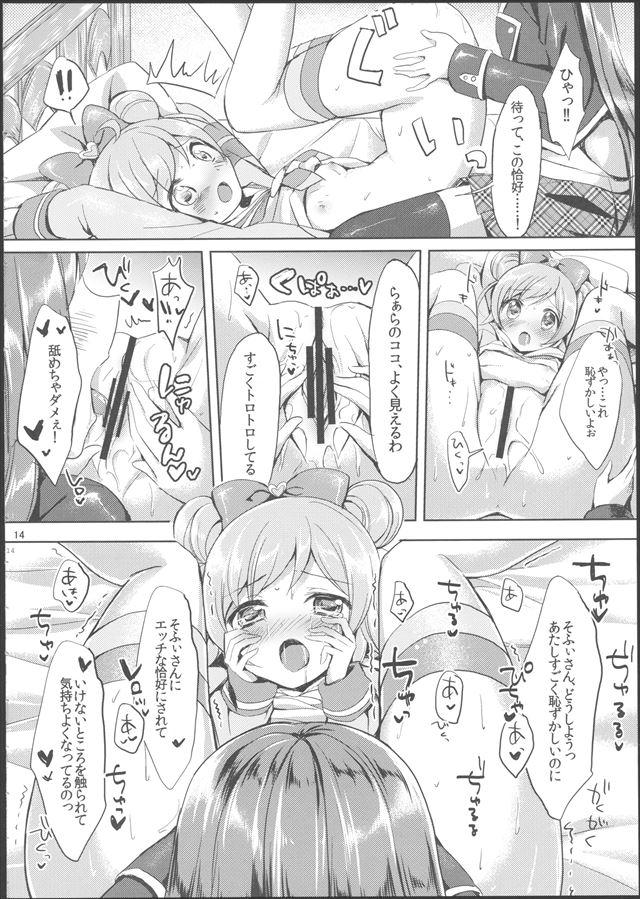 naishonofutarikiri013