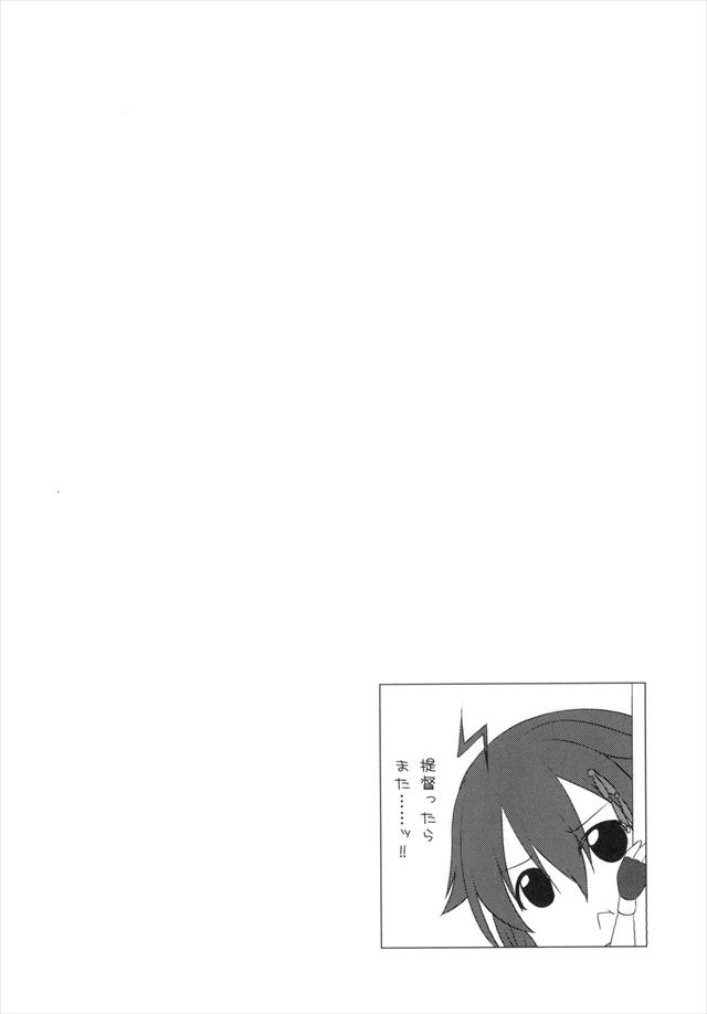 yorushigure003