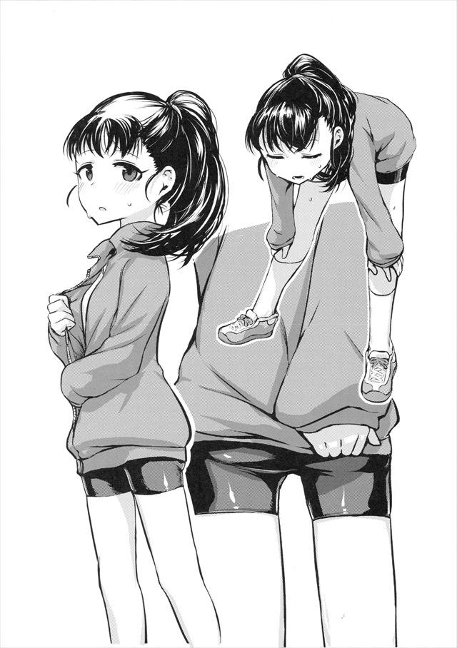 aimasuizu1017
