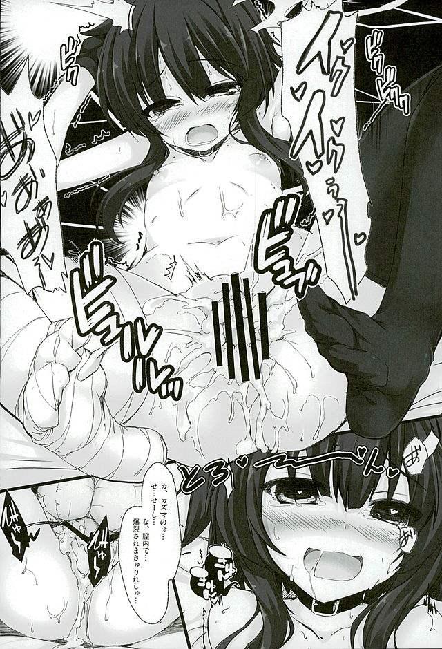 subashuku2010