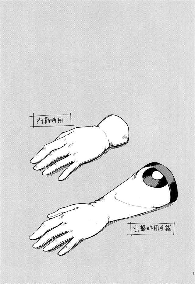 teitokuhadoshitemo002 (from ドライブ)