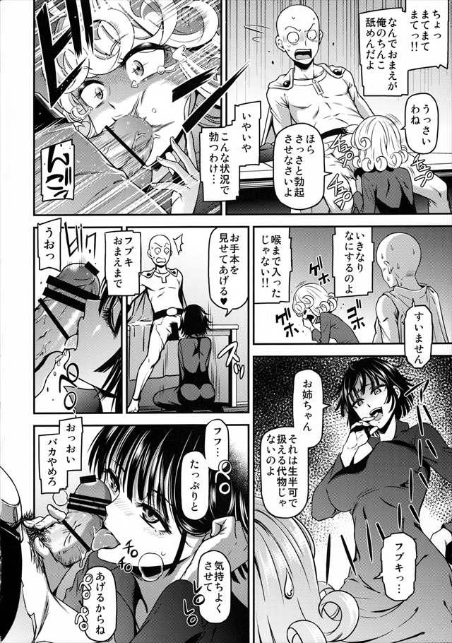 kisekinohari1010 (from ドライブ)