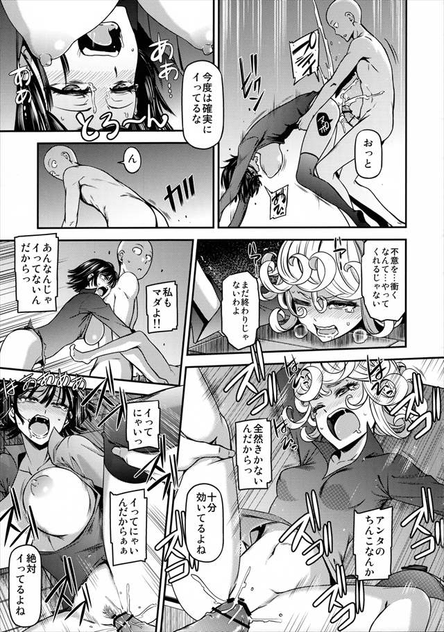 kisekinohari1021 (from ドライブ)