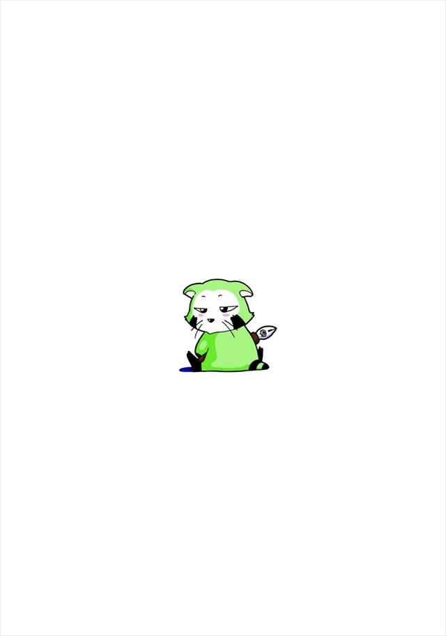miotsukushi016