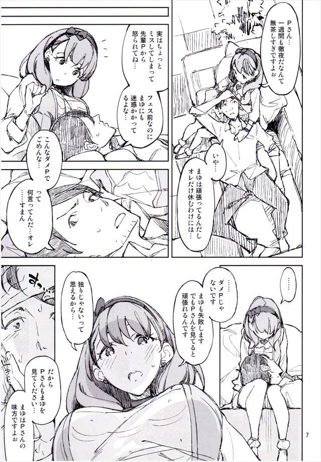 yasashiijikan006