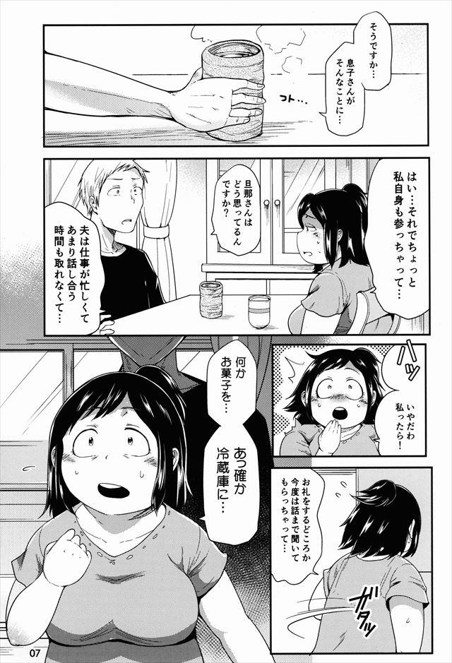 hironohaha1007