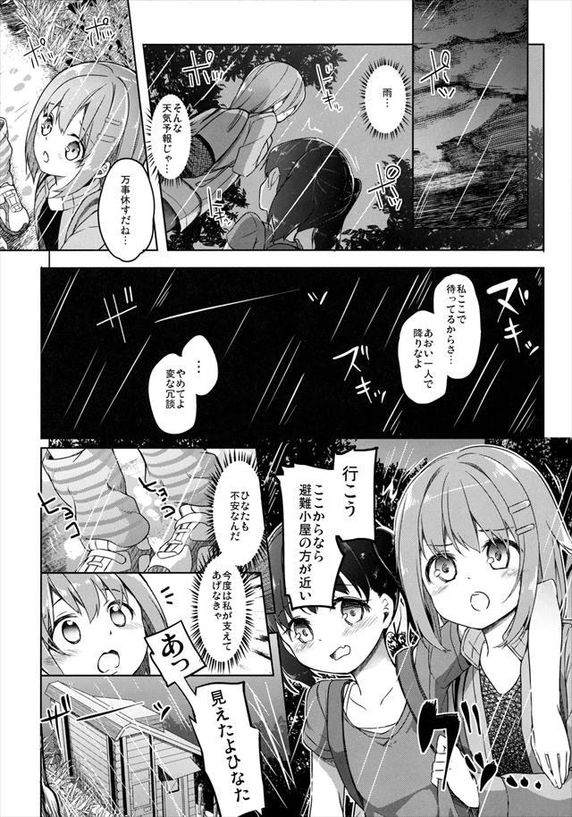 jikenigou1010