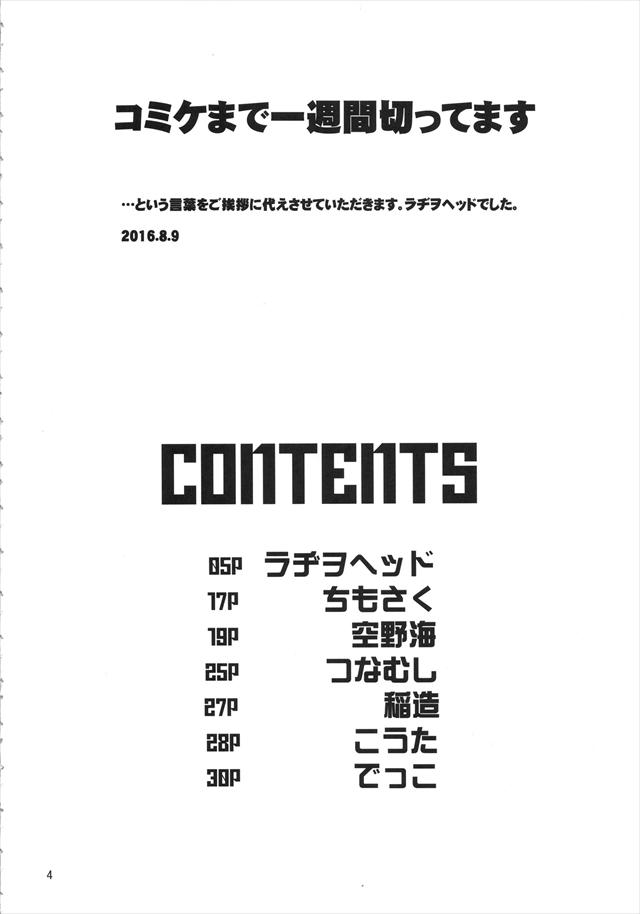 matangokinoko003