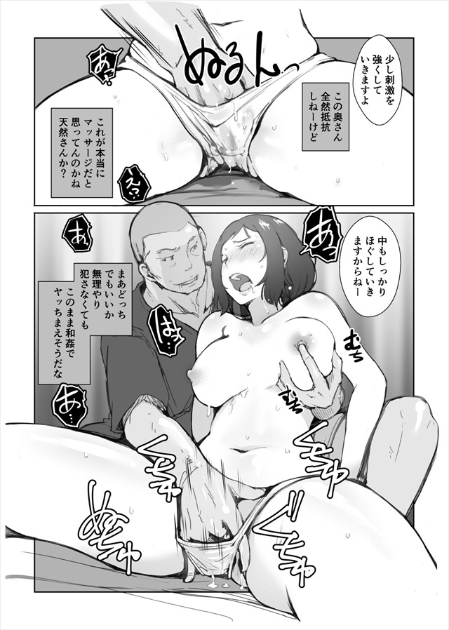 rinpaeki1011