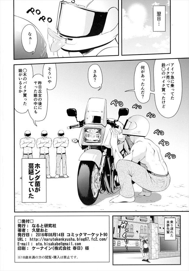 bakuonplay1026