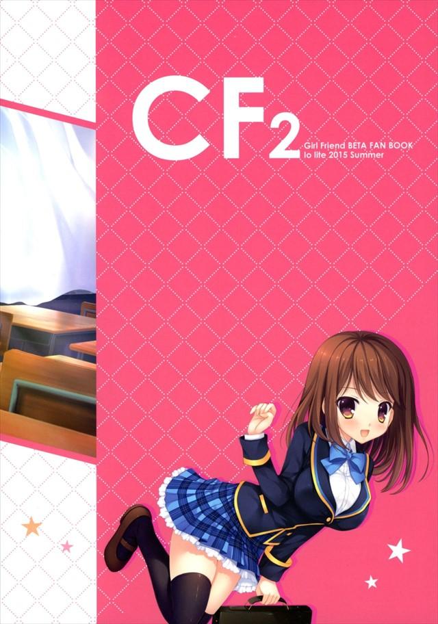 curefriend2002