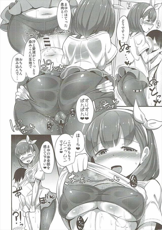 shotamayu1007