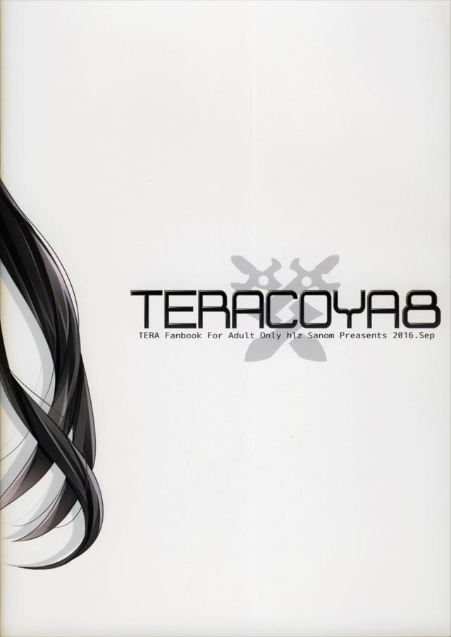 teracoya8013