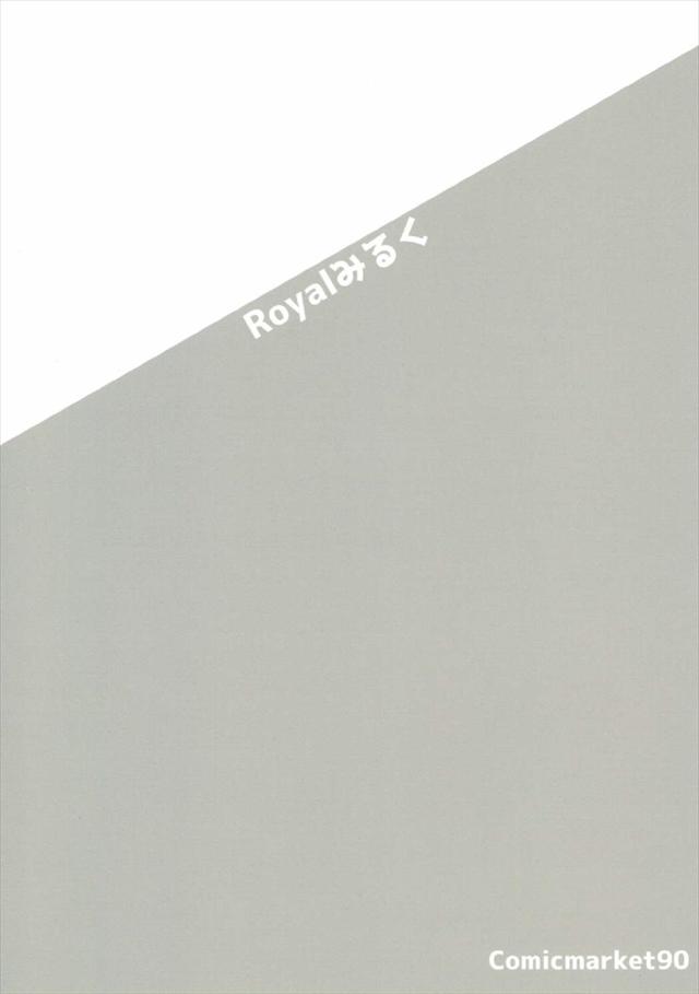 kashimanekokasakusen016