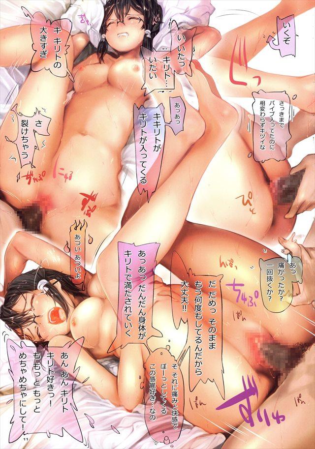 shinonomi1010